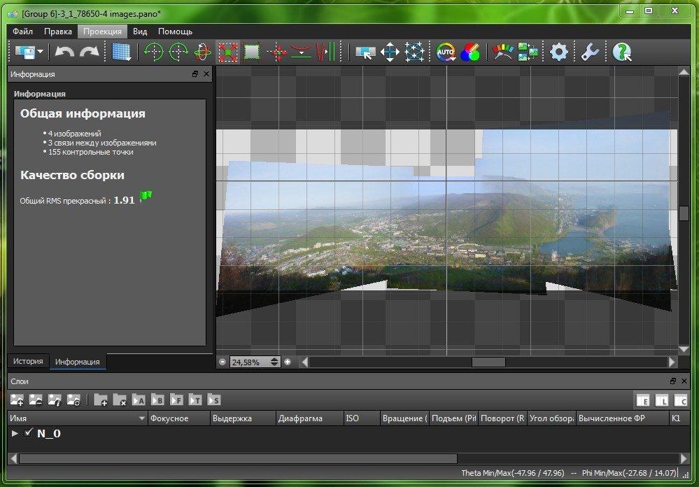Создание 3D-панорам.
